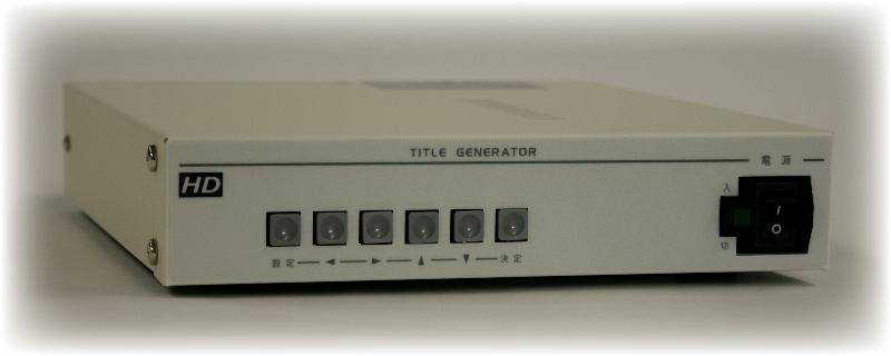 STG-100