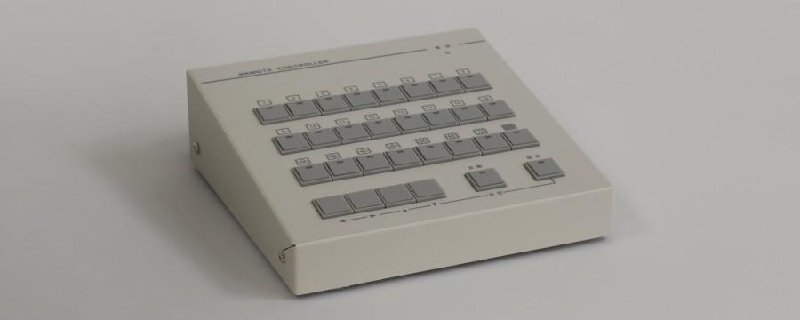 RMC-1600
