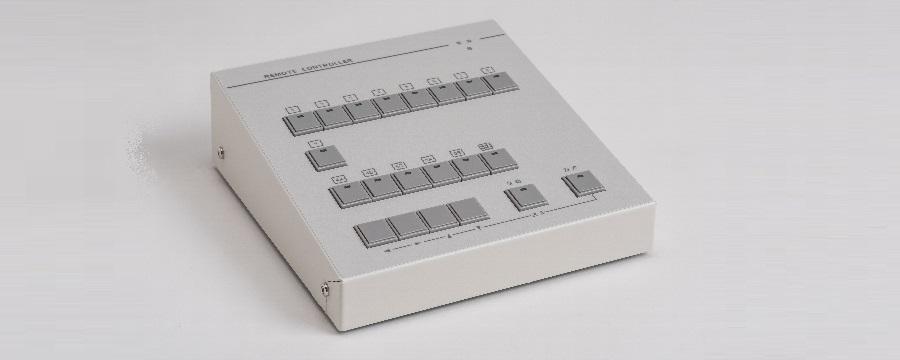RMC-900S